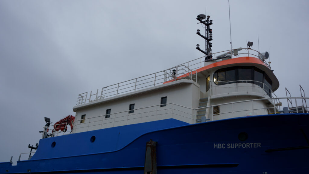 HBC Supporter Dive Support Vessel